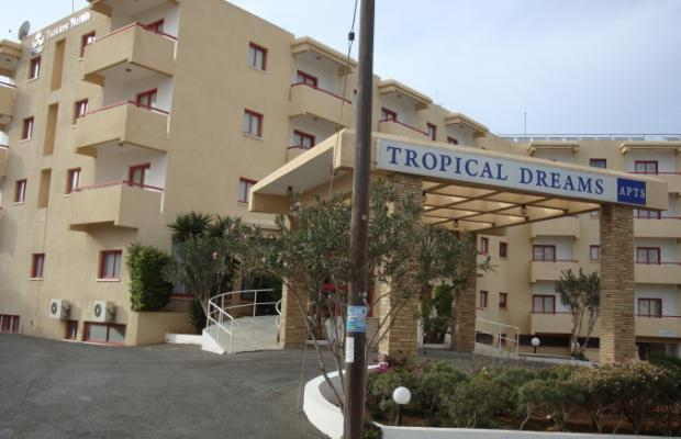 фото Tropical Dreams Hotel Apartments изображение №18