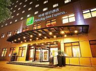 Holiday Inn Express Shanghai Jinqiao Central, 3*