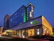 Holiday Inn Central Plaza Beijing, 4*