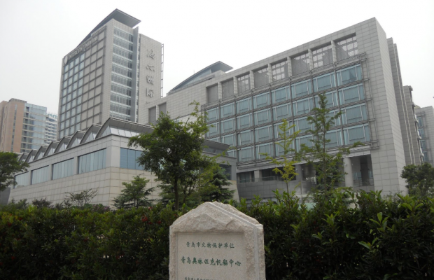 фотографии InterContinental Qingdao изображение №4