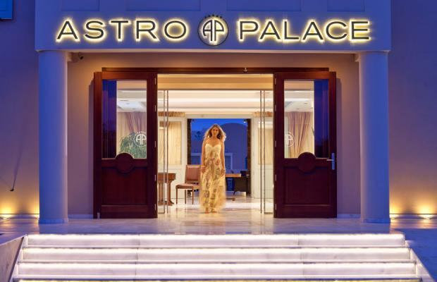 фото Astro Palace Suites & Spa изображение №42