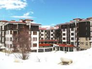 St.George Ski & SPA, 4*