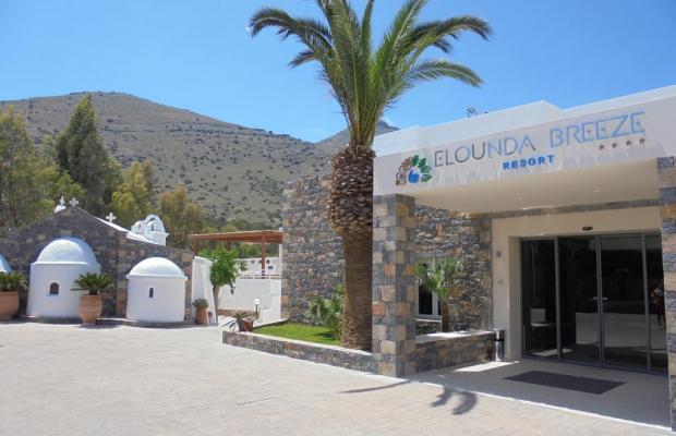 фотографии отеля Elounda Breeze Resort (ex. Elounda Aqua Sol Resort) изображение №27