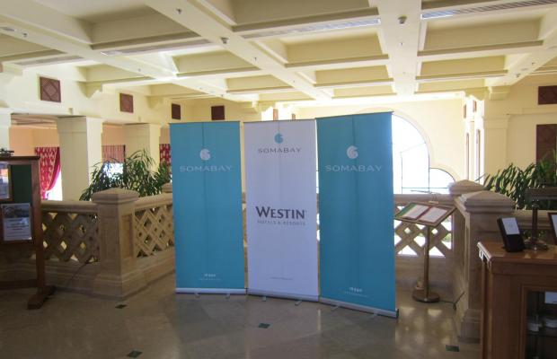 фотографии отеля Westin Soma Bay Golf Resort & Spa (ex.La Residence des Cascades) изображение №43