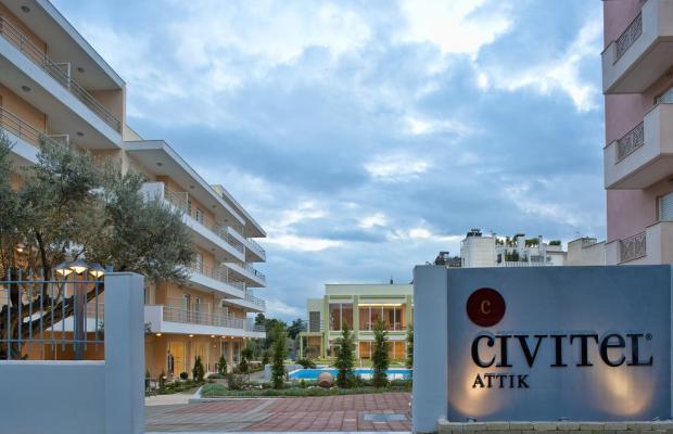 фотографии отеля Civitel Attik Hotel изображение №7