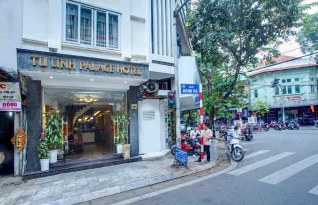 фото отеля Tu Linh Palace Hotel 1 изображение №1