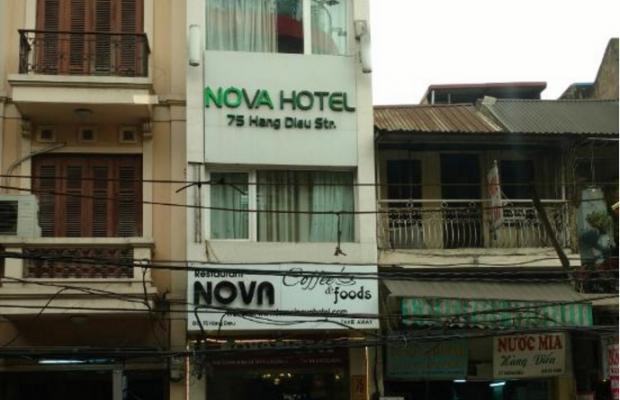 фото отеля Nova Hotel изображение №1