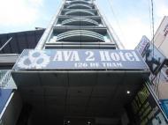 AVA Saigon 2 Hotel, 2*