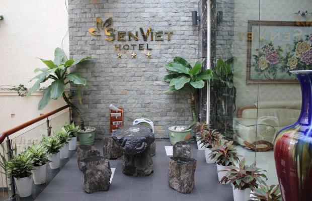 фото отеля Sen Viet Hotel изображение №1