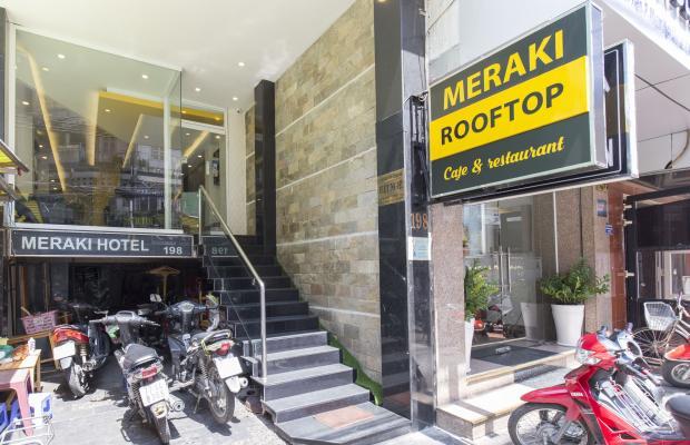 фото Meraki Hotel (ex. Saigon Mini Hotel 5) изображение №42