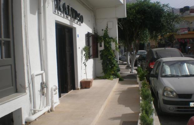 фото отеля Kalypso изображение №13