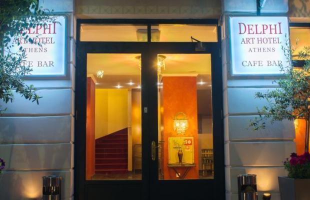 фотографии отеля Delphi Art изображение №11