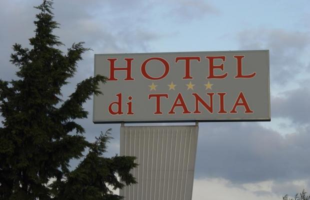 фото Di Tania изображение №38