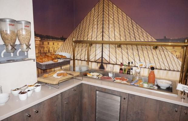 фотографии отеля Elysa Luxembourg изображение №15