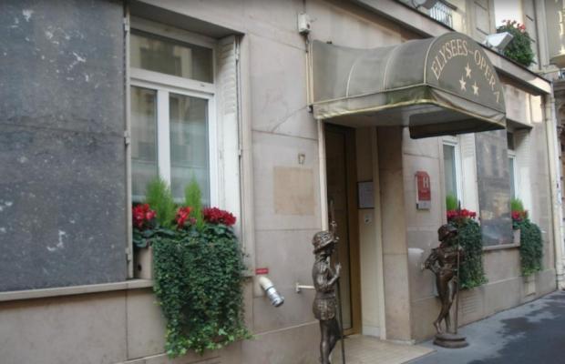 фото отеля Elysees Opera (ex.America Opera) изображение №1