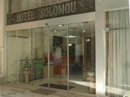 Hotel Solomou, 3*