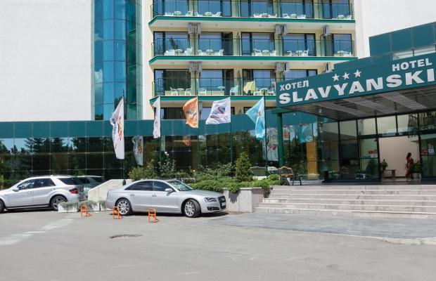 фото отеля Slavyanski (Славянский) изображение №17
