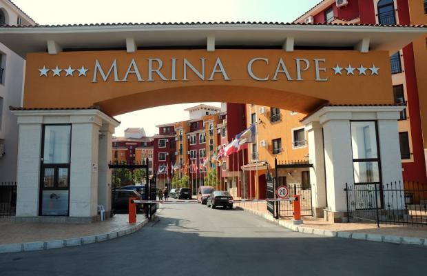 фотографии Marina Cape изображение №20