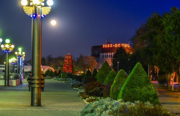 фото Парк Отель (Park Otel) изображение №2