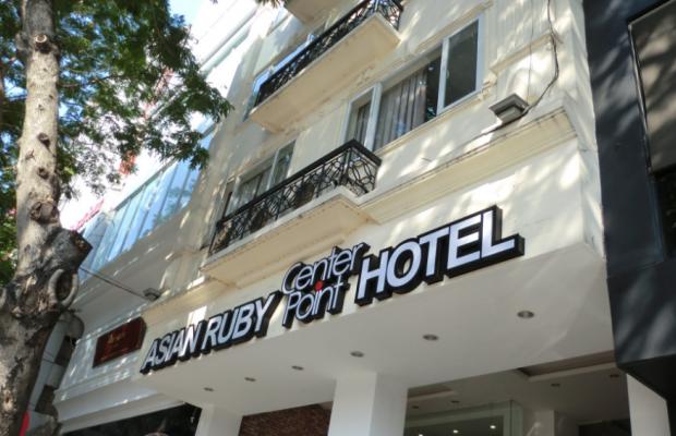 фото Asian Ruby Centre Point Hotel изображение №2