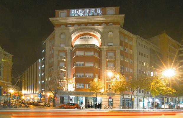 фото отеля Ultonia изображение №33