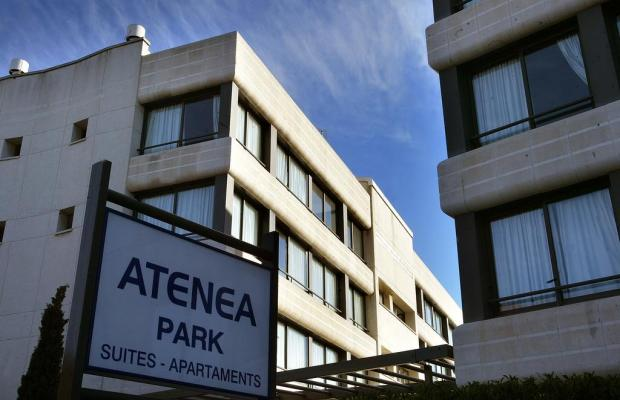 фото Atenea Park Suites Apartaments изображение №30