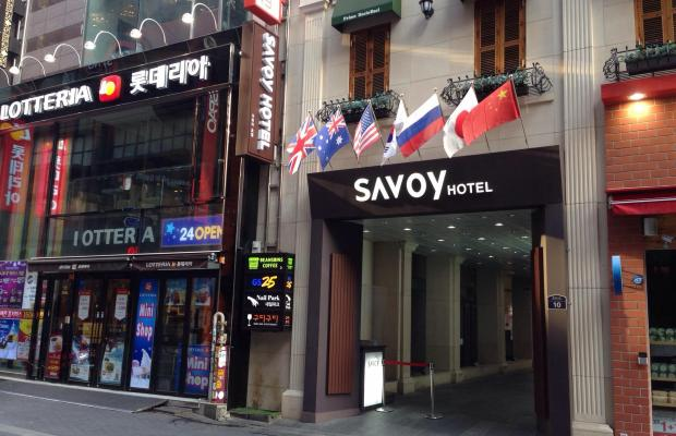 фото Savoy Hotel изображение №6