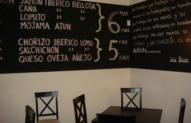 фотографии отеля Tierra de Vinos изображение №3