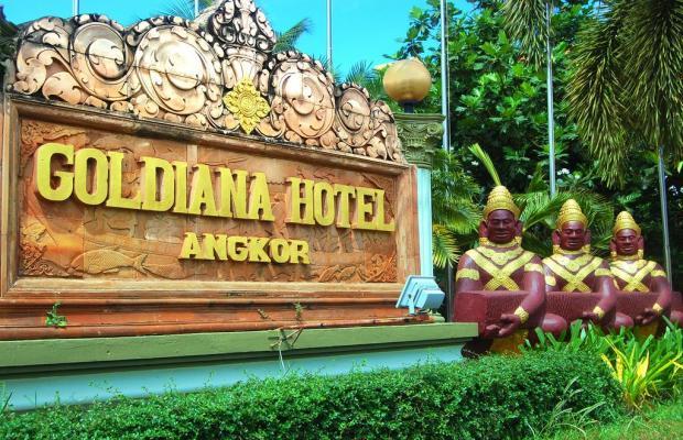 фотографии The Goldiana Angkor Hotel изображение №20