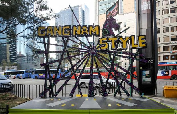 фото отеля Novotel Ambassador Seoul Gangnam Hotel изображение №21
