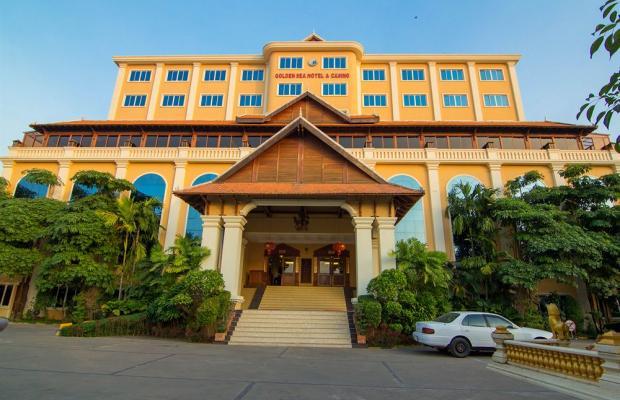 фото отеля Golden Sea Hotel & Casino изображение №1