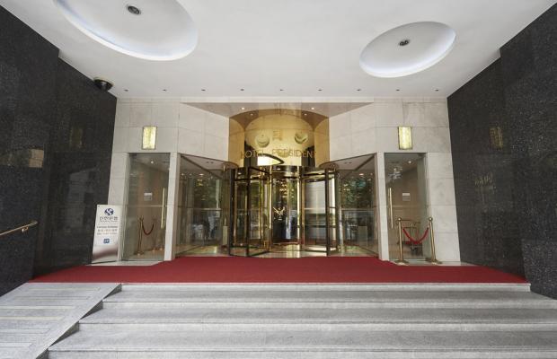 фотографии отеля Hotel President изображение №51