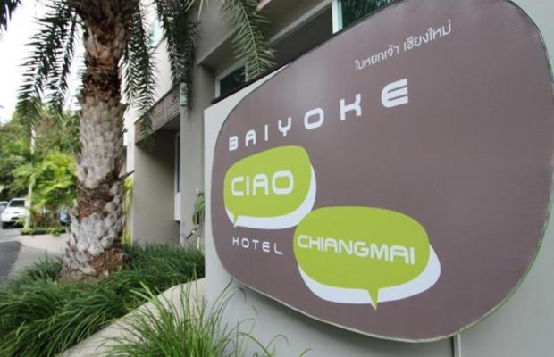 фото отеля Baiyoke Ciao Hotel изображение №9
