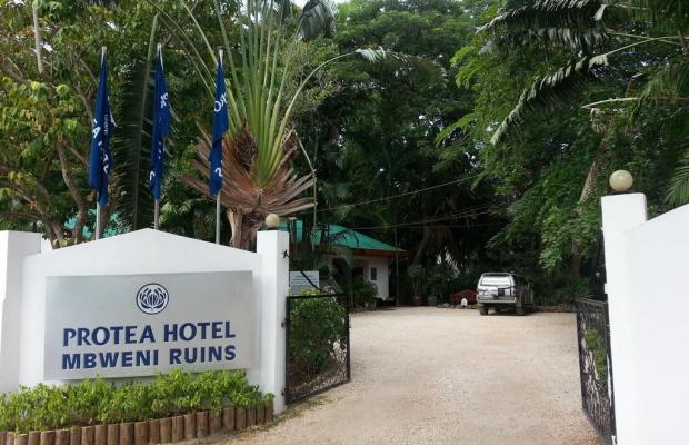 фотографии отеля Protea Hotel by Marriott Zanzibar Mbweni Ruins изображение №19