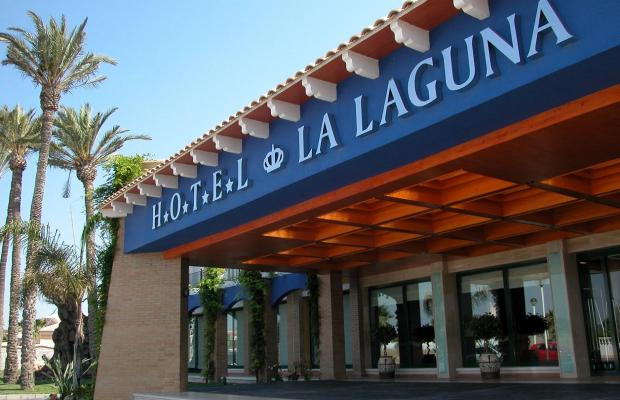 фото отеля La Laguna Spa & Golf изображение №69
