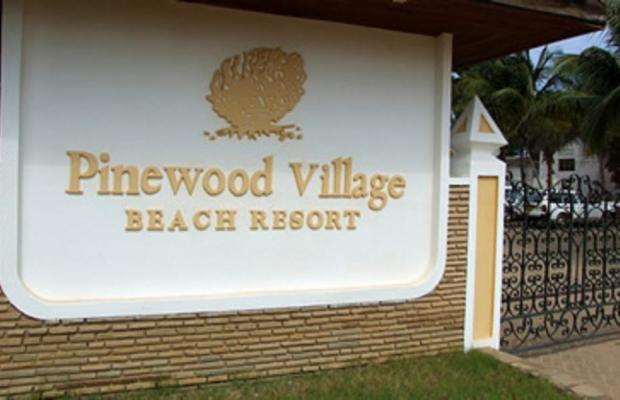 фотографии отеля Pinewood Village Kenya изображение №19