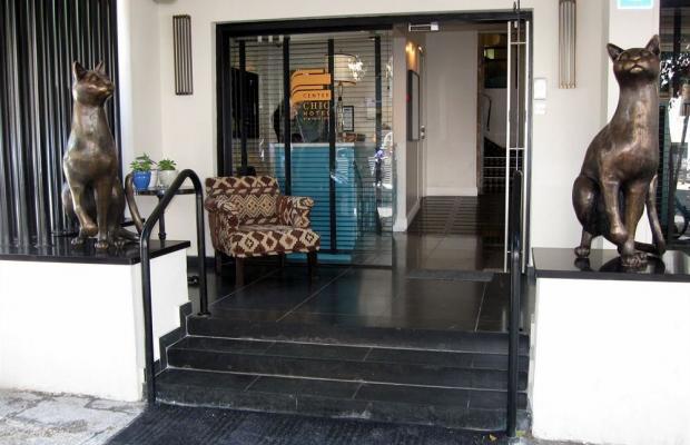 фото отеля Center Chic Hotel - an Atlas Boutique Hotel (ex. Center) изображение №17