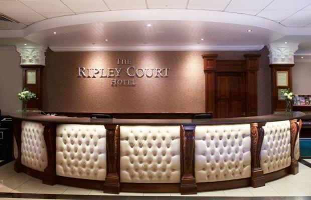 фото Ripley Court изображение №10