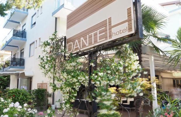 фото отеля Dante изображение №29