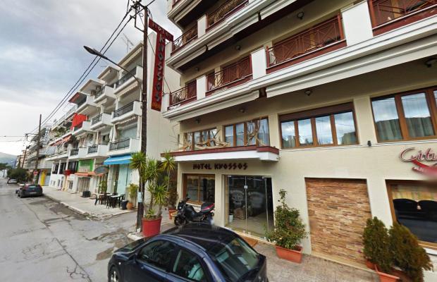 фотографии отеля Knossos City Spa Hotel изображение №3