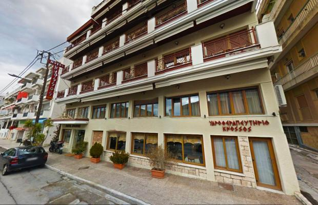 фото отеля Knossos City Spa Hotel изображение №1