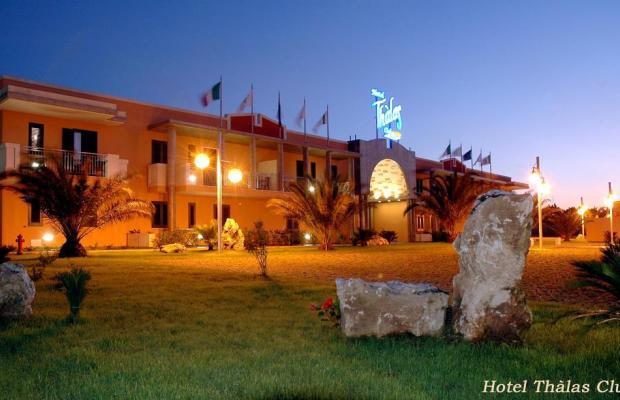 фотографии Hotel Thàlas Club изображение №52