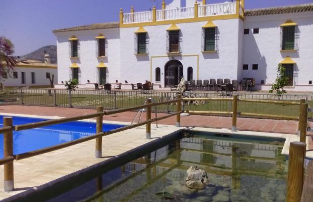 фотографии отеля Caserio de Iznajar изображение №39