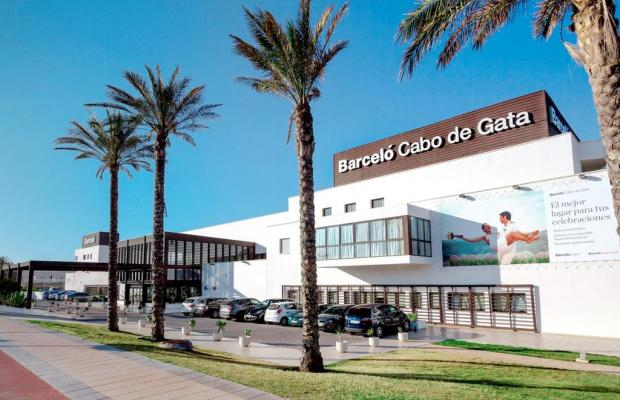 фотографии Barcelo Cabo de Gata изображение №12