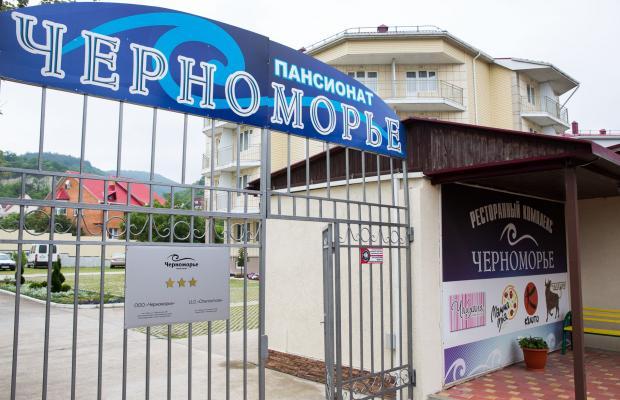 фотографии отеля Черноморье изображение №35