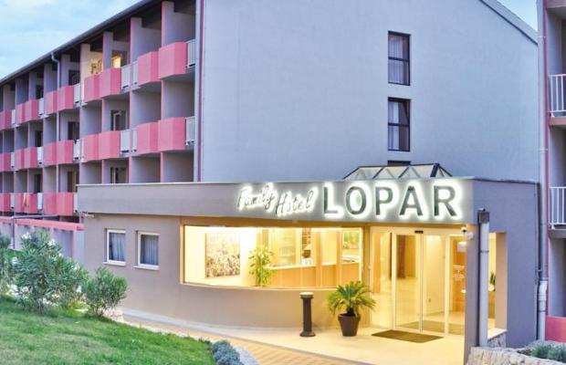 фото Imperial Rab Tourist Resort San Marino изображение №30