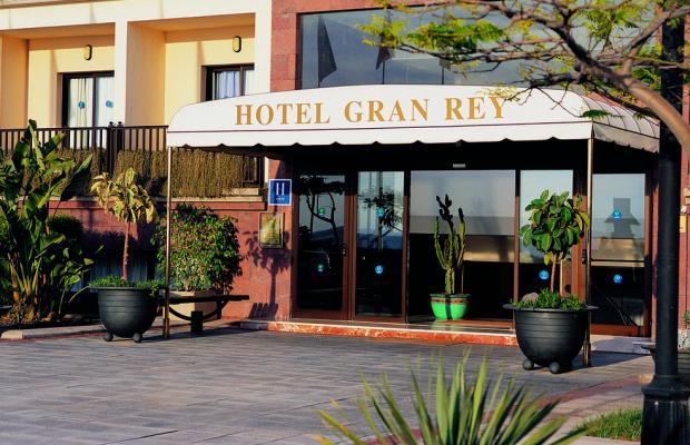 фото Hotel Gran Rey изображение №10