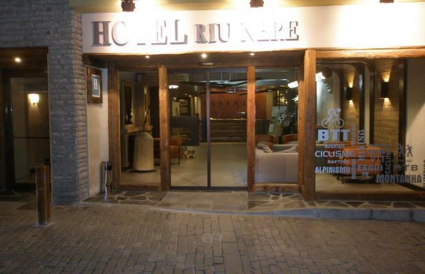 фото отеля Riu Nere изображение №5