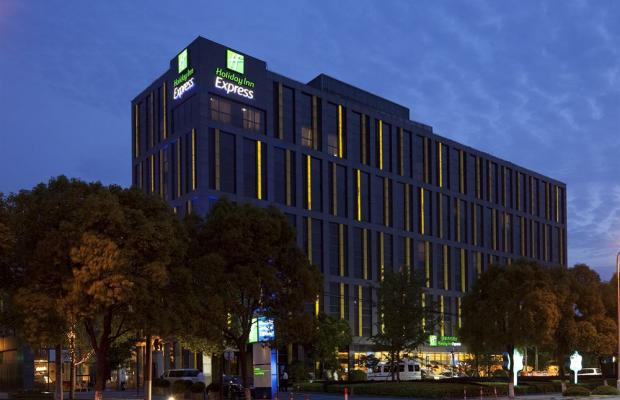 фото отеля Holiday Inn Express Meilong изображение №1