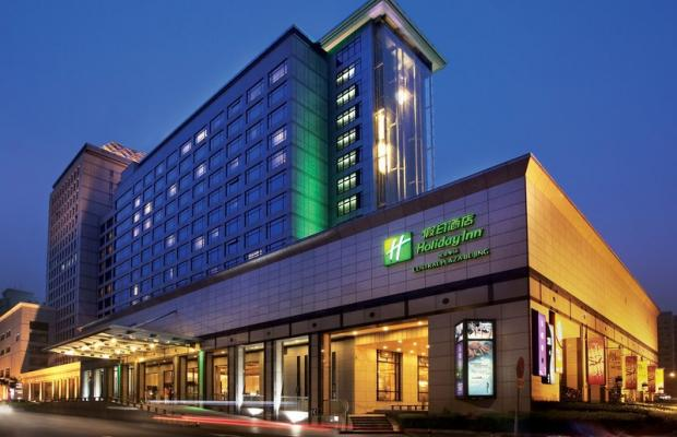 фото отеля Holiday Inn Central Plaza Beijing изображение №1